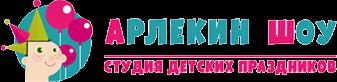 logo АРЛЕКИН ШОУ