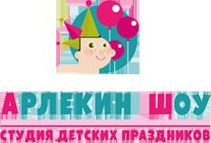 лого АРЛЕКИН ШОУ
